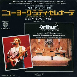 Christopher Cross-Arthur's Theme01.jpg